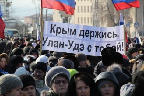 Около 4 тыс жителей Бурятии приняли участие в митинге в поддержку Украины и Крыма