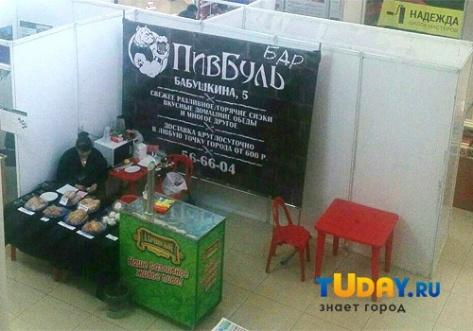 """На выставке """"Стройка"""" в Бизнес-инкубаторе в Улан-Удэ продают пиво"""