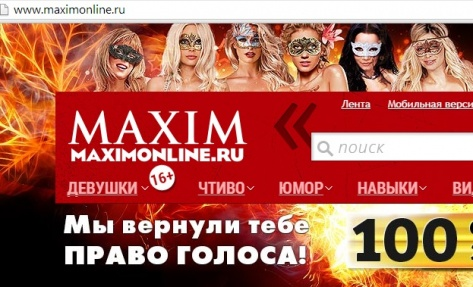 http://www.maximonline.ru/