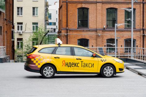 В Улан-Удэ начал работать сервис Яндекс.такси