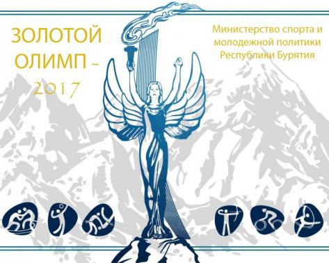 Пресс-служба Министерства спорта и молодежной политики РБ