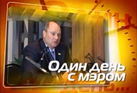 Мэрия Улан-Удэ появилась на YouTube (видео)