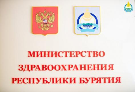 egov-buryatia.ru
