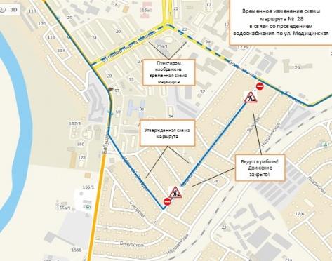 В Улан-Удэ из-за ремонта сетей на месяц перекроют ул. Медицинскую