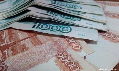 nsk.sibnovosti.ru