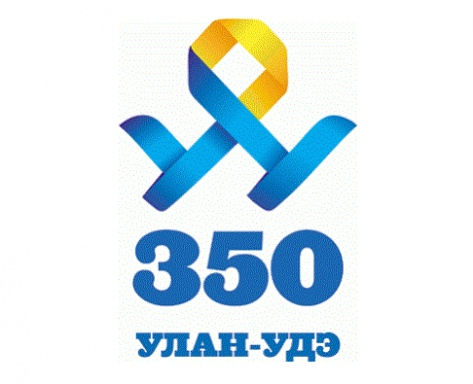 День города в Улан-Удэ омрачился скандалом (ОБНОВЛЕНО)