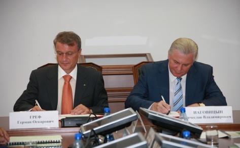 Главы Бурятии и Сбербанка подписали соглашение о сотрудничестве