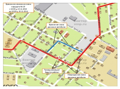 В Улан-Удэ маршрут №19 изменил схему движения