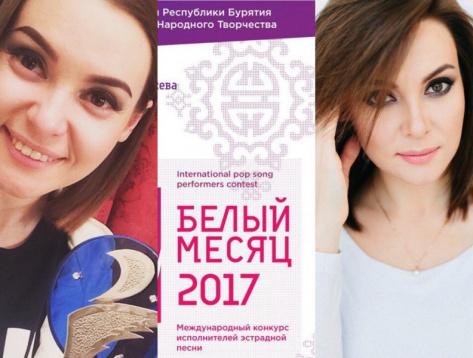 """Евгения Рейзвих победила в конкурсе """"Белый Месяц 2017"""""""