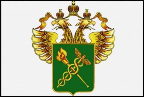 Бурятская таможня перечислила в федеральный бюджет 1.2 млрд.руб.