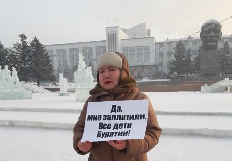 соцсети / Дора Хамаганова