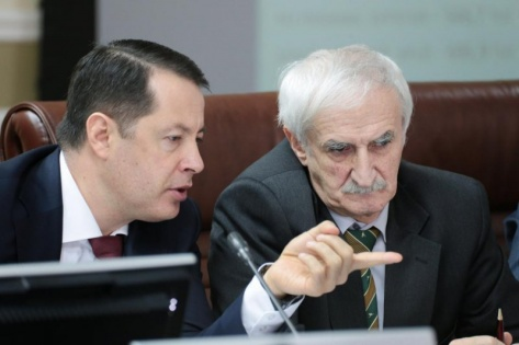 rpn.gov.ru/