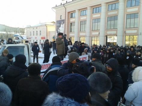 Митинг в поддержку БГУ 30 января
