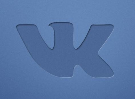 Жителя Улан-Удэ заставили удалить из VK экстремистскую аудиозапись