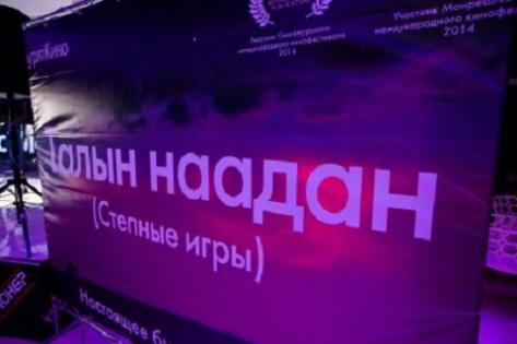 http://www.baikal-daily.ru/