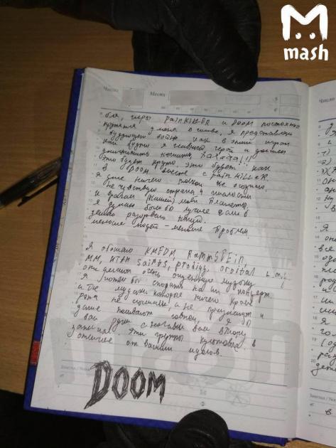 tlgrm.ru/channels/@breakingmash