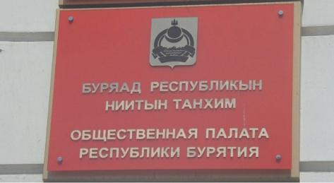baikal-daily.ru