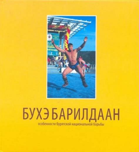 nbrb.ru