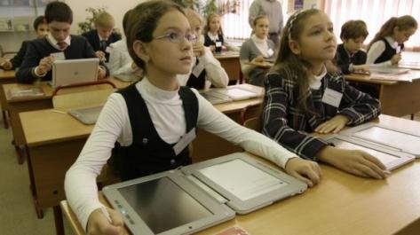 school1274.ru