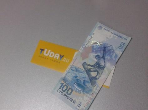 В Улан-Удэ усиливаются слухи о задержке бюджетных денег