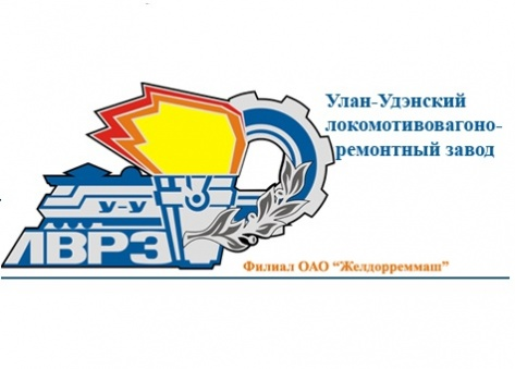 На ЛВРЗ в Улан-Удэ замещают комплектующие из Украины