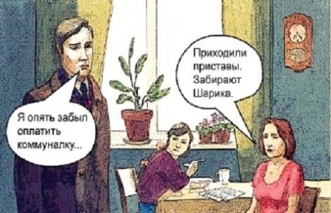 www.roscomsys.ru
