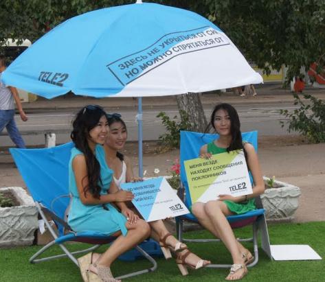 Жители Улан-Удэ убедились в надежном мобильном интернете Tele2
