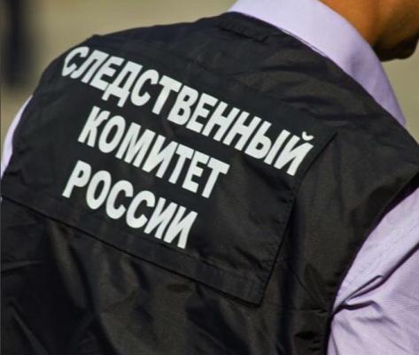 Следком Бурятии раскрыл подробности задержания в «ТГК-14»