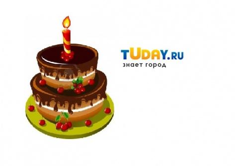 Городскому порталу Улан-Удэ tUday.ru 1 год
