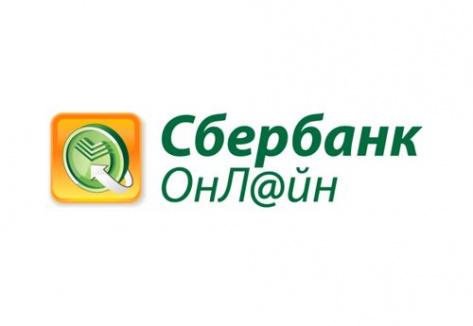 """В Улан-Удэ банда воровала деньги со счетов клиентов """"Сбербанк онлайн"""""""