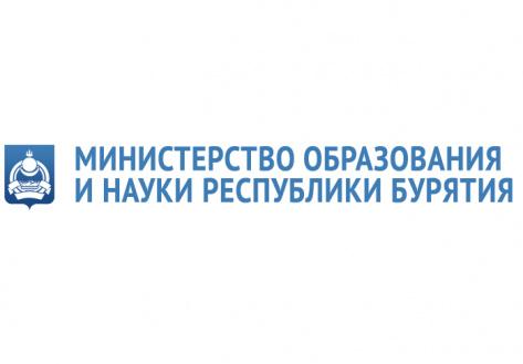 В Улан-Удэ выявили массовые нарушения законодательства в ССУЗах