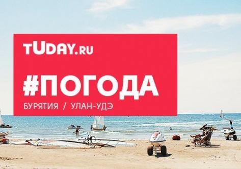 В Улан-Удэ в понедельник ожидается жаркая погода