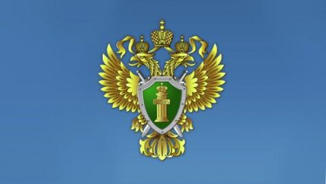 Прокуратура Бурятии внесла представление министру спорта и молодежной политики Ангурову