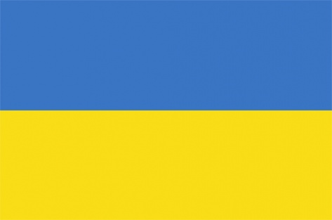 Авиазавод Улан-Удэ и БайкалБанк попали под санкции Украины