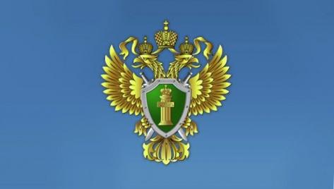 В Бурятии мужчине давшему ложные показания грозит штраф 80 тысяч рублей