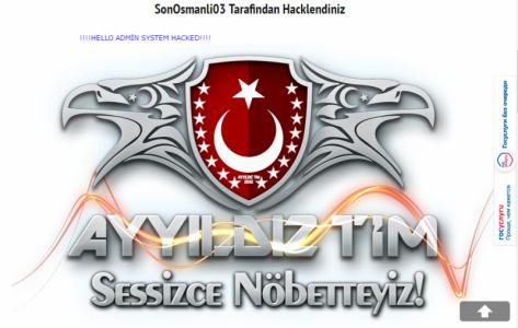 Хакерской атакой на сайт мэрии Улан-Удэ занимается ФСБ