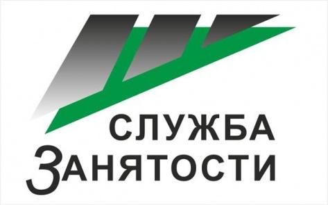 В Улан-Удэ оштрафовали кадровика за дискриминацию при приеме на работу