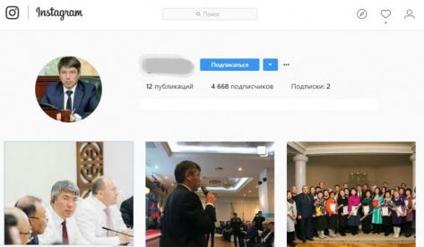 """""""Фейк"""" Алексея Цыденова активно """"работает"""" в instagram"""