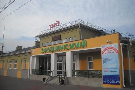 http://vszd.rzd.ru/