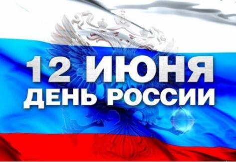 День России в Улан-Удэ завершится салютом
