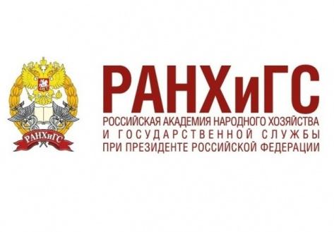 Кандидаты в министры Бурятии проходят онлайн-анкетирование