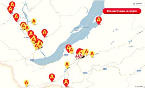 """У """"Абсолюта"""" появилась интерактивная карта магазинов в Бурятии и Иркутской области"""