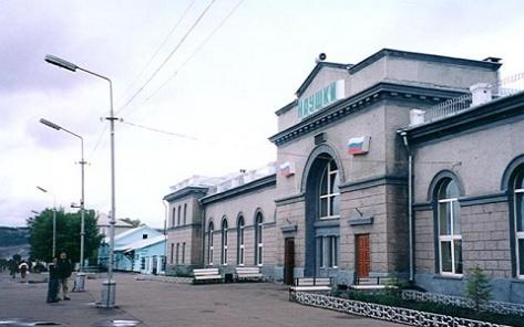 www.transsib.ru