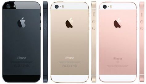 "В Улан-Удэ ""онлайн-ловелас"" украл iPhone девушки"