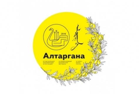 """В дни """"Алтарганы"""" в Улан-Удэ запретят продажу алкоголя в местах проведения фестиваля"""