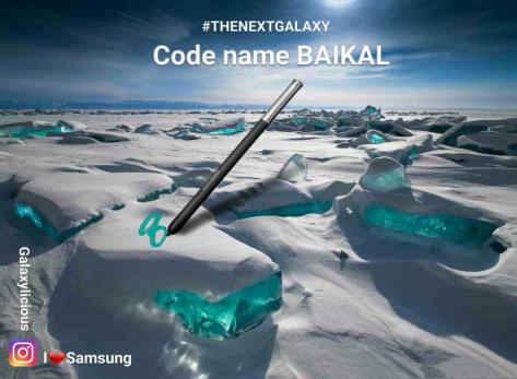 """Новый Galaxy Note 8 будет назван """"Байкалом"""""""