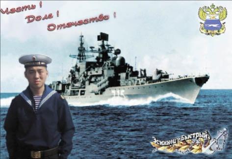 Корвет ВМФ России будет носить имя Героя России Алдара Цыденжапова