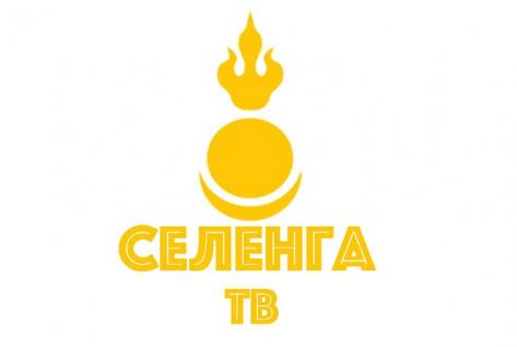 """В Бурятии начал вещание новый телеканал """"Селенга-ТВ"""""""