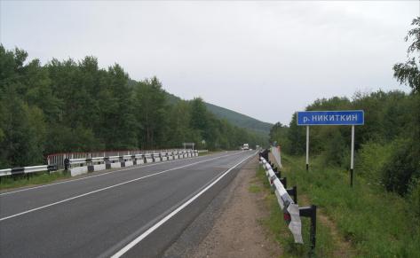 ФКУ Упрдор «Южный Байкал»