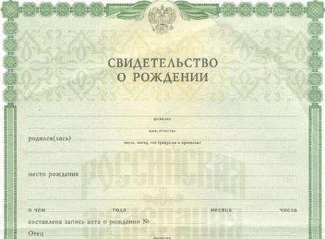 Самые популярные имена новорожденных в Бурятии - Дмитрий и Анастасия